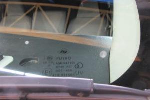 ヨタ ハイエース200系標準 フロントガラス交換