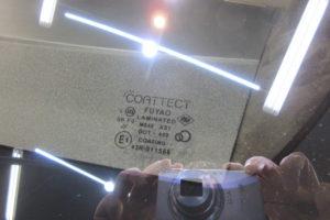 トヨタ アクア フロントガラス交換COATTECT