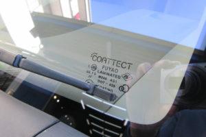 スズキ エブリィDA64W コートテクト熱反射フロントガラス交換