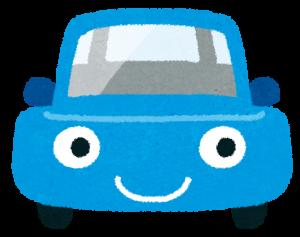 car_front